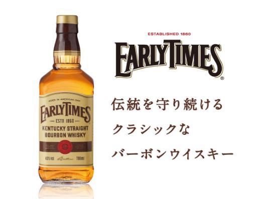 ウイスキー 安い コスパ 1000円