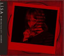 紅白 LiSA 紅蓮華以外 人気曲
