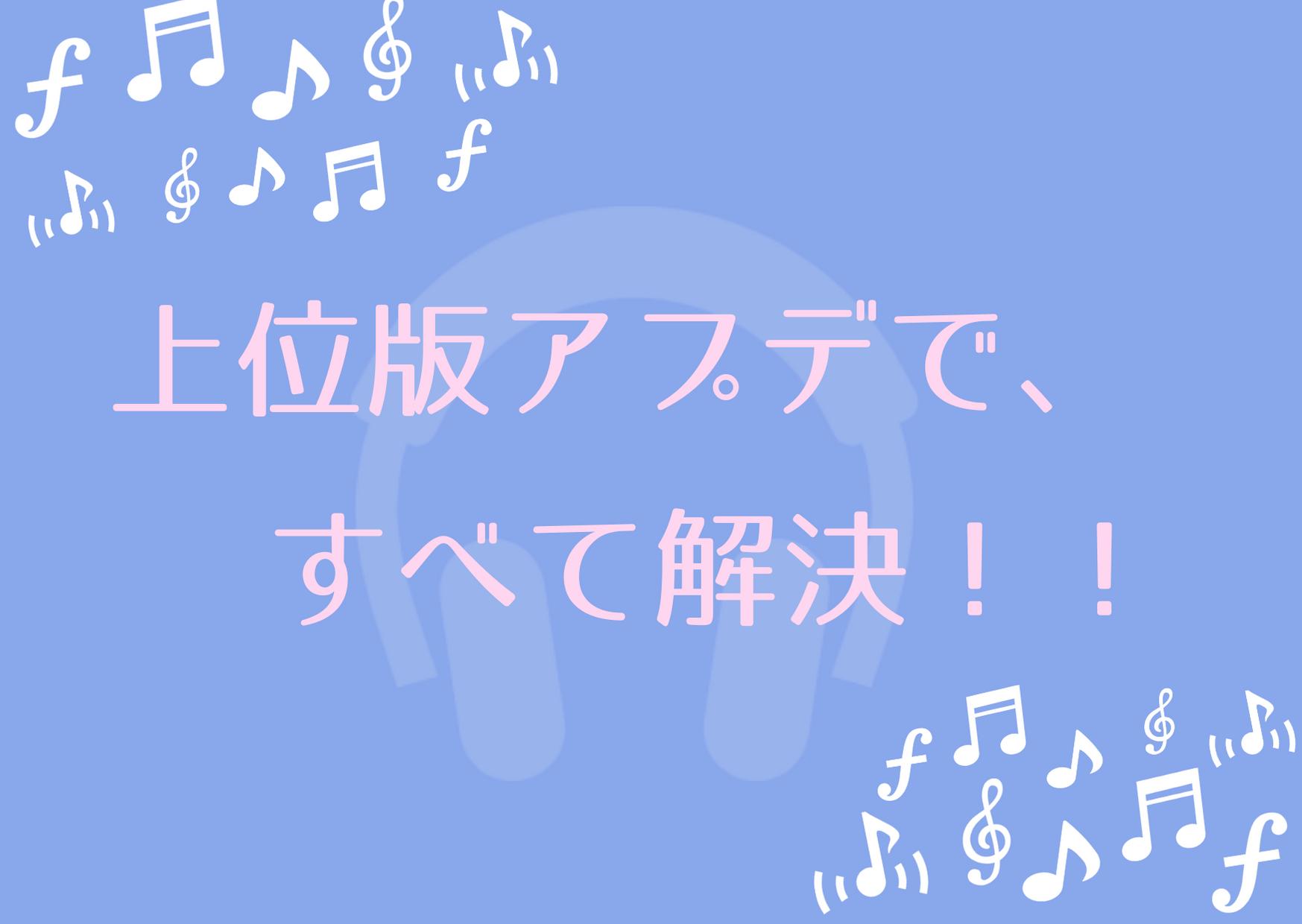プライムミュージック Prime Music 少ない 微妙