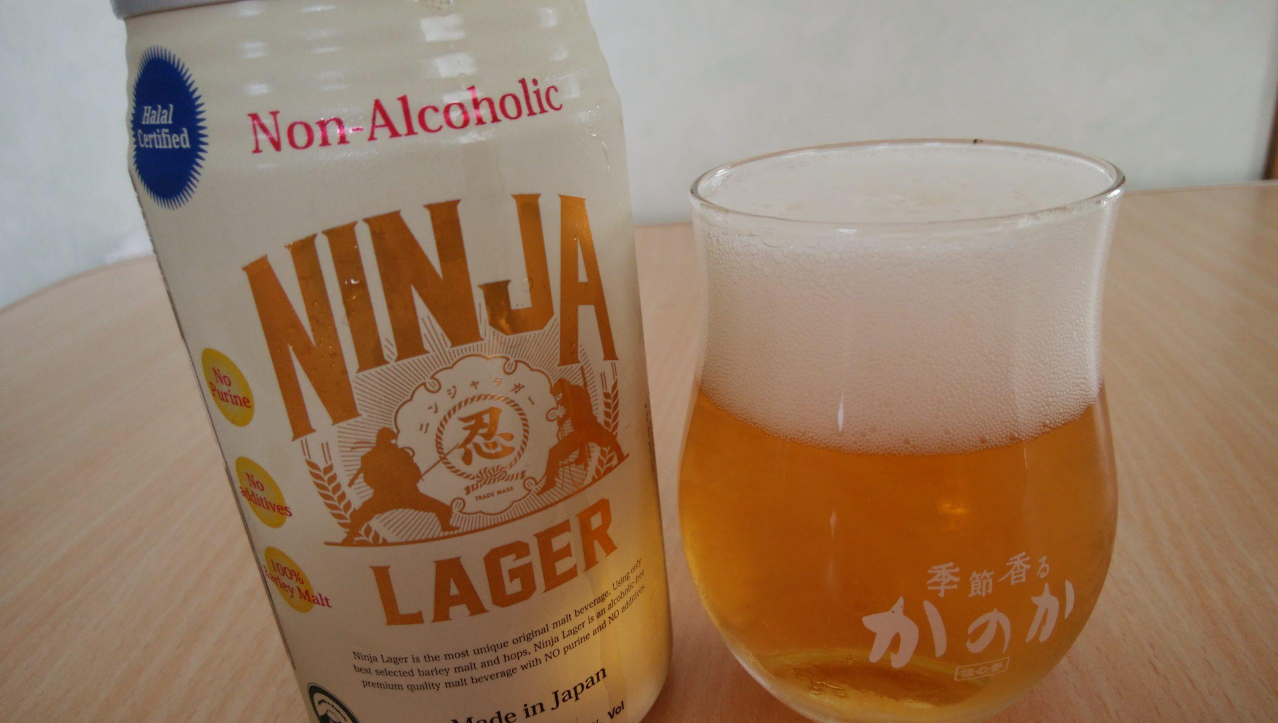 ノンアルビール 無添加 おすすめ
